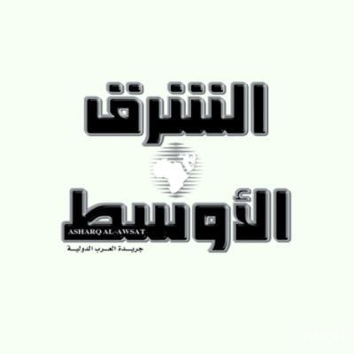 """الكويت تنفي منع دخول """"الشرق الأوسط"""""""