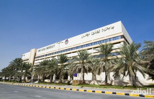 جامعة الملك فيصل تطلب أطباء وطبيبات سعوديين