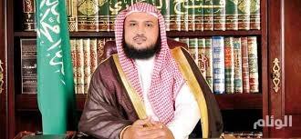 فرع الشؤون الإسلامية بمكة يستنفر جميع طاقاته استعدادًا لتنفيذ خطة حج هذا العام