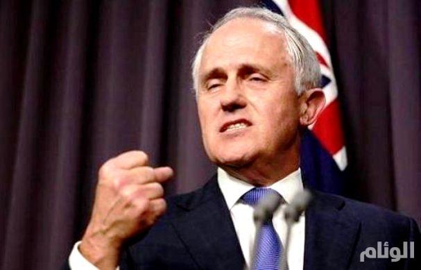 أستراليا: الصراع مع كوريا الشمالية سيكون مدمراً