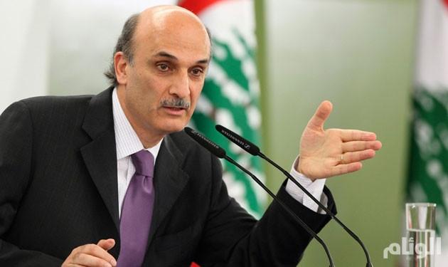 «جعجع» يرد على «شمخاني»: «حزب الله» له فضل على إيران وسوريا وليس لبنان