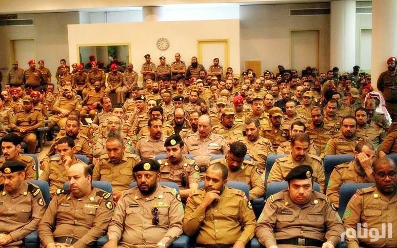 انطلاق برامج توعية المشاركين بمهمة الحج لمنسوبي شرطة الرياض