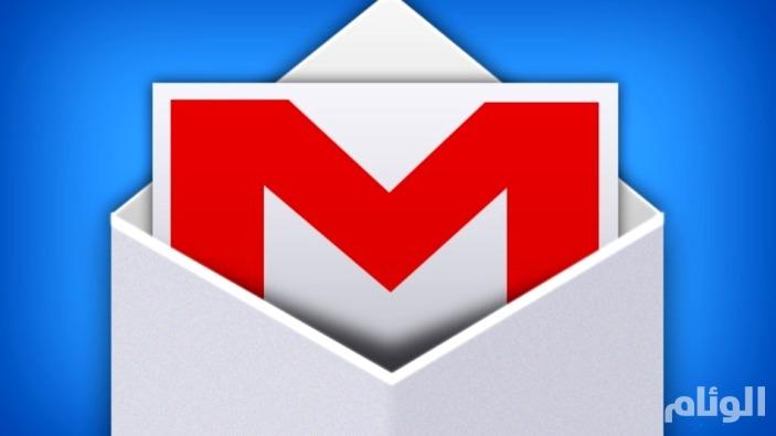 كيفية التغلب على حظر تطبيقات البريد الإلكتروني