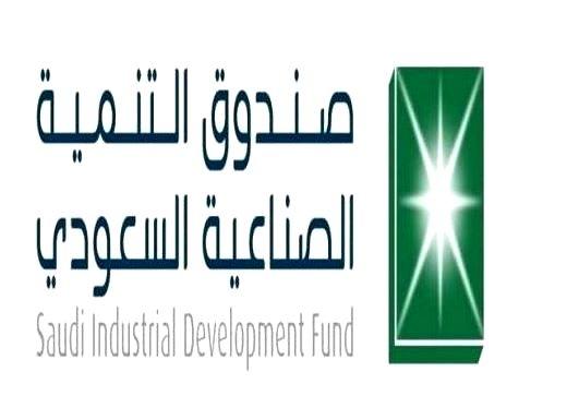التنمية الصناعية: طلبنا بالفعل دعم بــ«19» مليار ريال لتغطية الاحتياجات