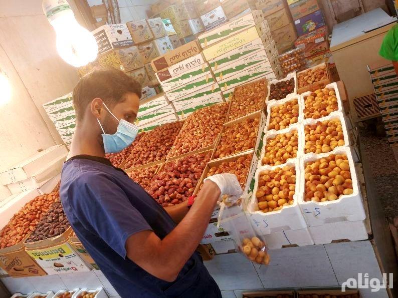 أمانة العاصمة المقدسة: التمور والخضروات والفواكه خالية من المبيدات