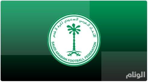 اتحاد الكرة يضاعف مكافآت الحكام في الدوري السعودي