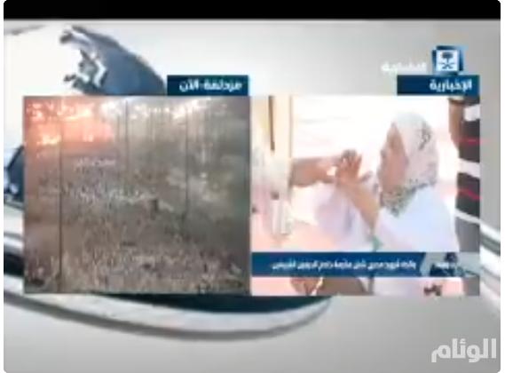 والدة شهيد مصري: برنامج خادم الحرمين حقق أمنيتي