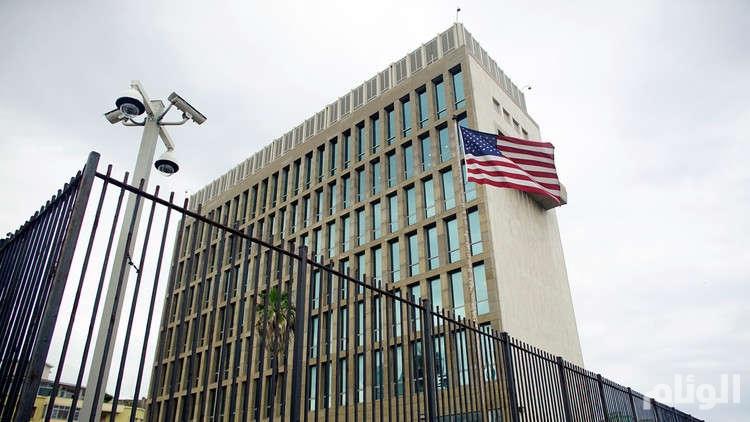 واشنطن تستدعي معظم دبلوماسييها في كوبا بسبب تهديدات