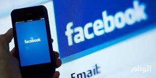 فيسبوك يطلق خاصية «غفوة» للحد من تحديثات الأصدقاء المزعجة