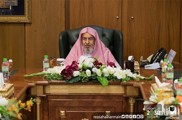 بالأسماء .. ترقية 42 موظفا بالرئاسة العامة لشؤون المسجد الحرام