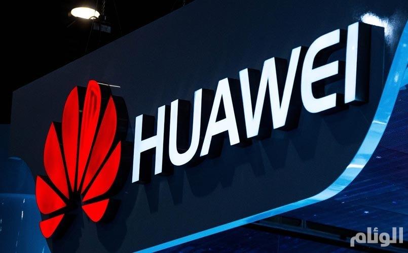 """رسميا.. """"هواوي"""" ثاني أكبر منتج للجوالات الذكية في العالم"""