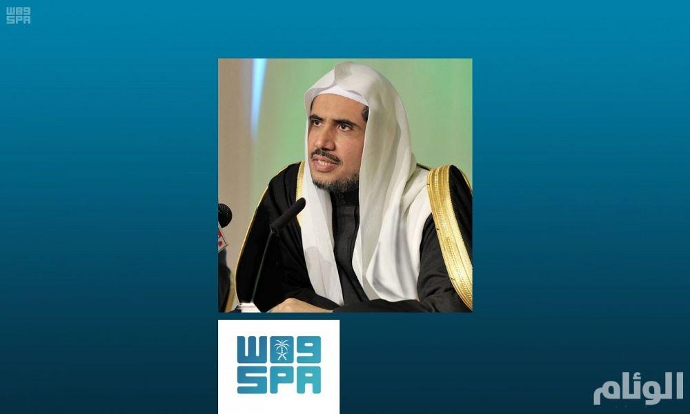 رابطة العالم الإسلامي: الأمر السامي بإصدار رخص القيادة للإناث تأسس على أصول شرعية