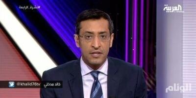 """خالد مدخلي يودع مشاهدي """"العربية"""": هذه آخر نشرة"""