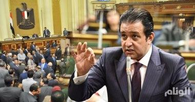 حقوق الإنسان بالبرلمان المصري : قطر لا تحترم الدين