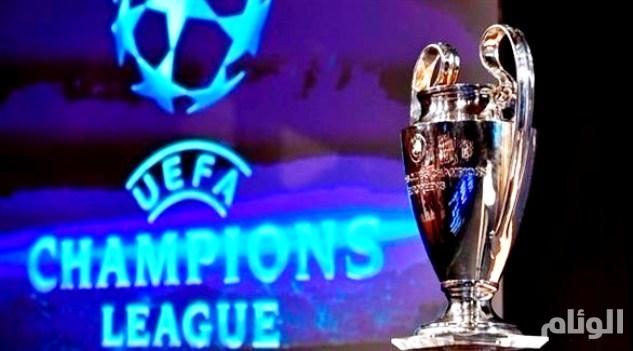 الاتحاد الأوروبي يخصص مبلغاً خيالياً لجوائز دوري الأبطال