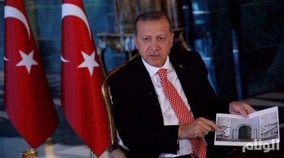 مدعون أتراك يحققون في مزاعم تحويل أسرة أردوغان أموالاً للخارج