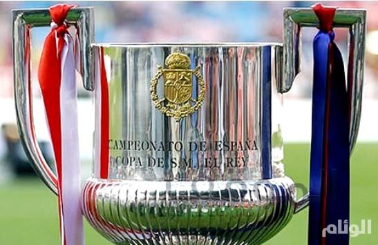 كأس إسبانيا: مواجهات سهلة لبرشلونة وريال مدريد