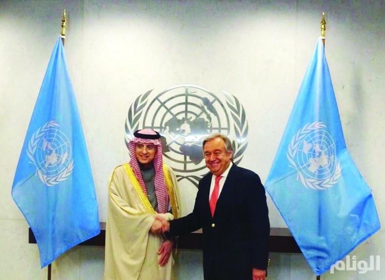 الجبير يلتقي الأمين العام للأمم المتحدة
