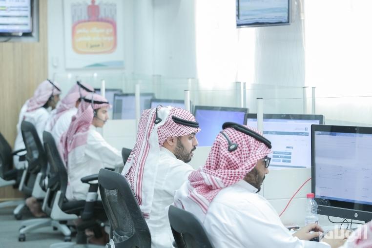 «التجارة» تدعو المتقدمين والمتقدمات لوظائفها لمطابقة البيانات النهائية
