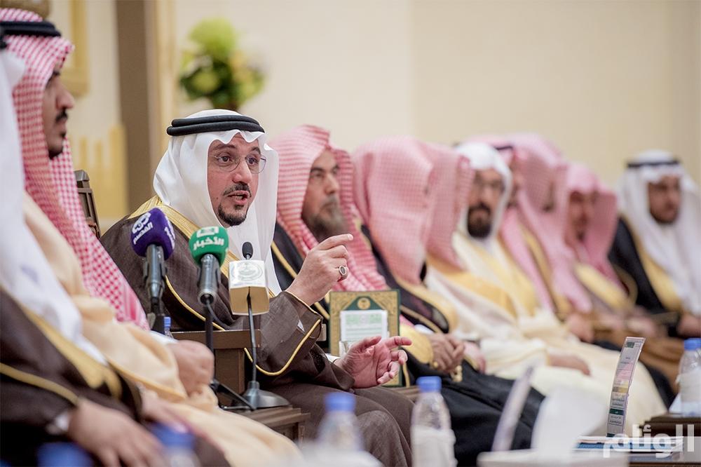 خلال جلسته الأسبوعية.. أمير القصيم: المملكة مرجعية دولية لإدارة الحشود