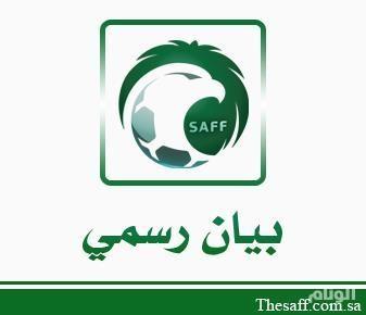 الاتحاد السعودي ينفي طرد مراسلين من مباراة المنتخب واليابان