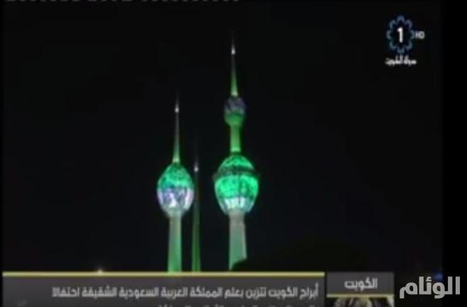 البحرين والكويت تحتفيان باليوم الوطني للسعودية