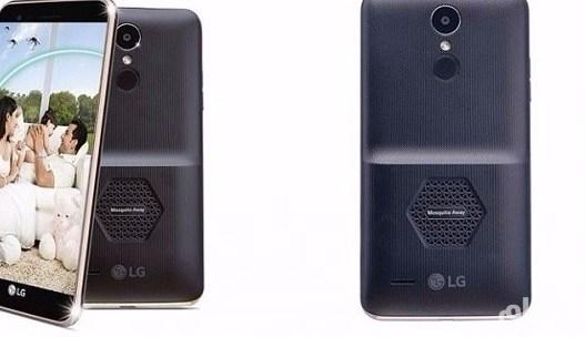 «إل جي» تطلق أول هاتف ذكي بتكنولوجيا طاردة للبعوض والحشرات