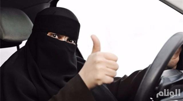 المرور السعودي: نحن الجهة الوحيدة المسؤولة عن برامج تدريب المرأة على القيادة