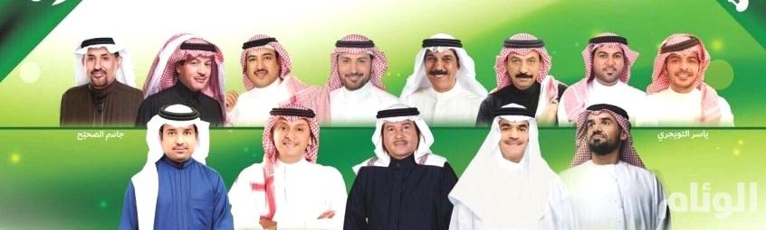 بـ «11» مطرباً.. النجوم يتنافسون على حب السعودية في يومها الوطني87 بجدة