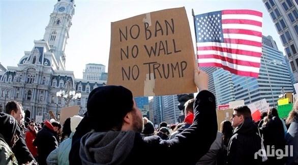 منظمات حقوقية ترفع دعوى ضد مرسوم ترامب الجديد حول الهجرة