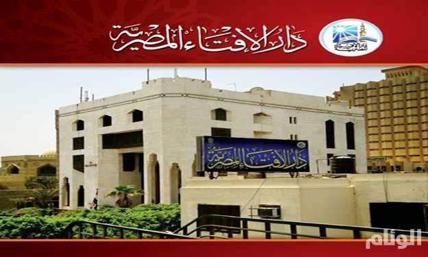 """مصر تنفي """"إعادة رؤية الهلال"""".. وتؤكد: العيد الأربعاء"""