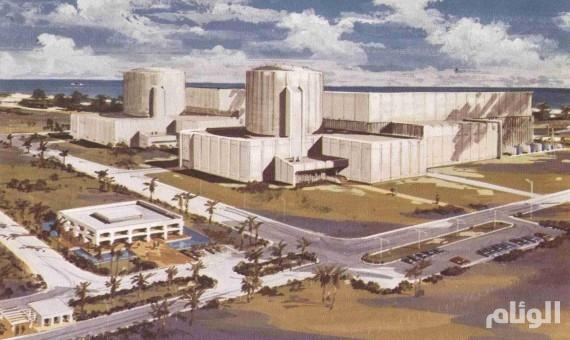 مصر تنشئ أول مدرسة فنية للتطبيقات النووية