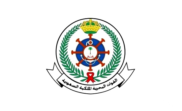«البحرية السعودية» تعلن موعد التحضير بدورة الفرد الأساسي 212