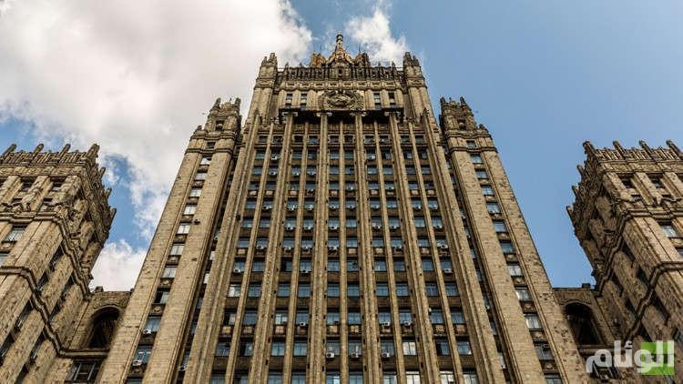 الخارجية الروسية تعلن تمسكها باتفاق إيران النووي