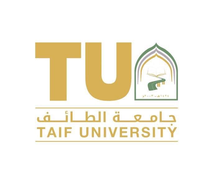 جامعة الطائف تنظم دورات تدريبية صيفية للمعلمين والمعلمات