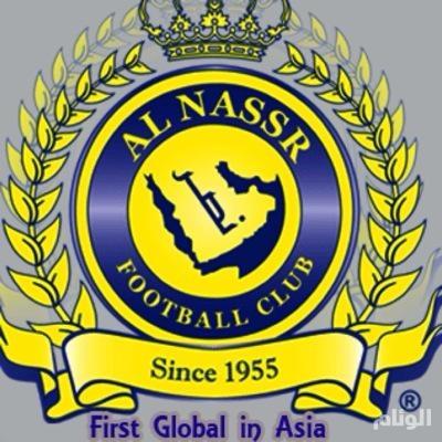 إقالة إدارة نادي النصر بعد ثبوت علمها بمخالفات سلمان القريني
