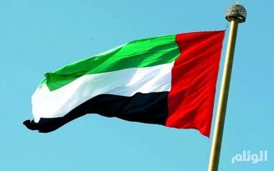 الإمارات تحذر مواطنيها المسافرين للخارج