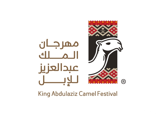 بدء التسجيل في مهرجان الملك عبدالعزيز للإبل خلال هذا الأسبوع