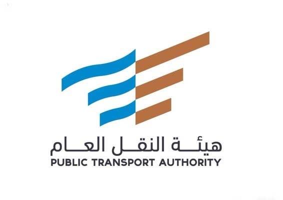 هيئة النقل العام: 100 مليون رحلة عبر تطبيقات توجيه المركبات