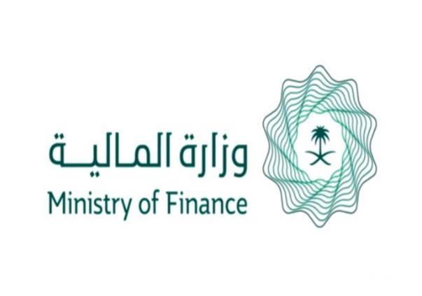 وزارة المالية تعلن إقفال طرح برنامج الصكوك الدولية بالدولار الأمريكي