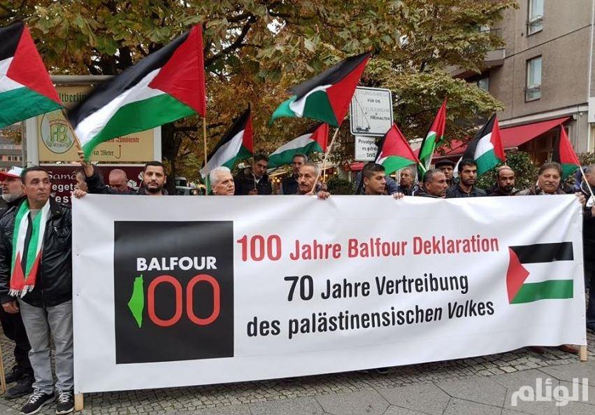 """وقفة تطالب سفارة بريطانيا في برلين بالاعتراف بمسؤوليتها عن """"بلفور"""""""