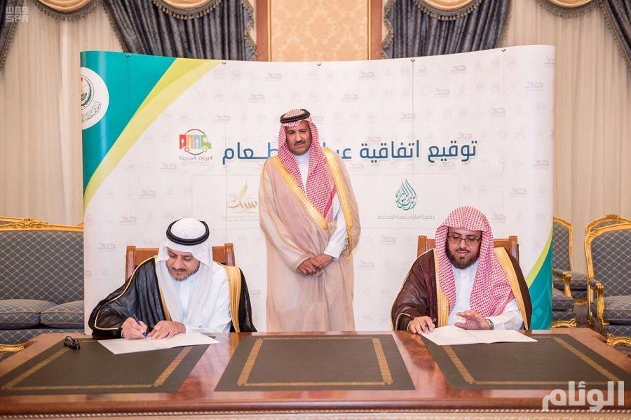 أمير المدينة يشهد توقيع اتفاقية تعاون لتفعيل مبادرة عربات الطعام المتنقلة