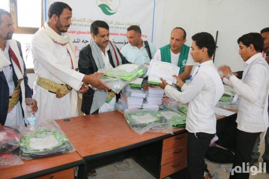 مركز الملك سلمان للإغاثة يختتم المرحلة الأولى من برنامج تأهيل الأطفال الذين جندتهم الميليشيات باليمن