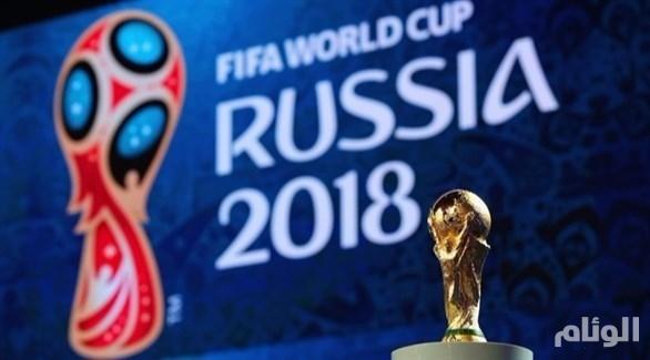 إسبانيا بالمستوى الثاني في قرعة مونديال 2018