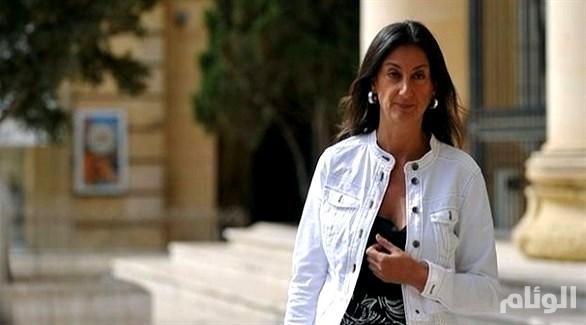 مالطا: مقتل صحافية شهيرة كشفت فساداً واسعاً