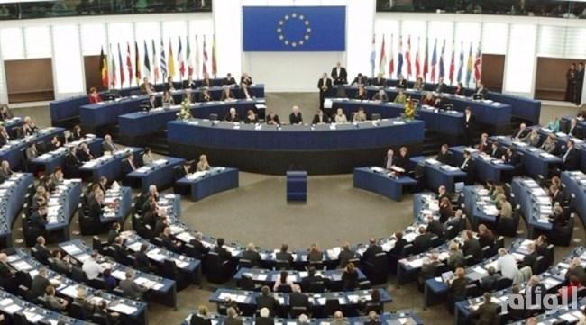 الاتحاد الأوروبي: آلية التعامل التجاري مع إيران للالتفاف على العقوبات الأميركية أصبحت نافذة