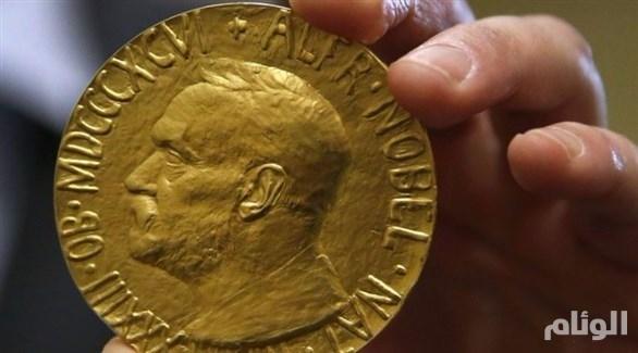 بعد فضيحة نوبل للأدب.. الأكاديمية السويدية تنتخب عضوا جديدا