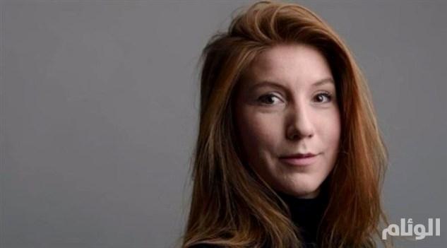 الشرطة الدنماركية: العثور على رأس وساقي صحافية سويدية مفقودة