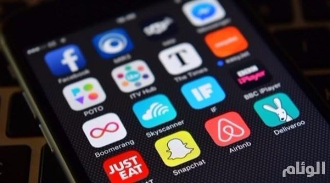 كيف تصبح بياناتنا الشخصية على الإنترنت من مصادر دخلنا