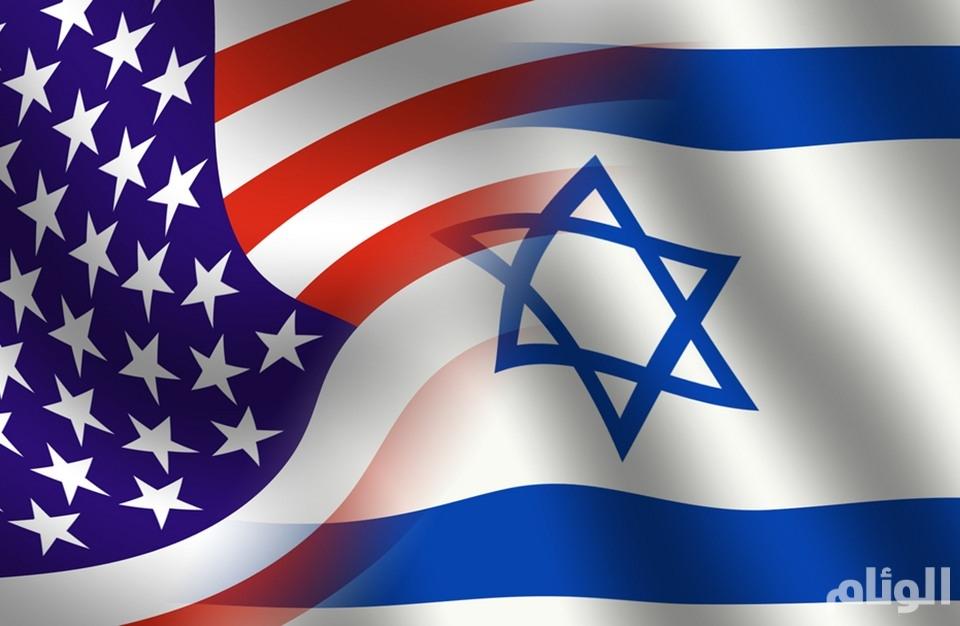 أمريكا تنسحب من اليونسكو دعما لإسرائيل